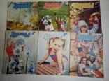 1969-1990 журнал ЗДОРОВЬЕ лот 31 шт., фото №6