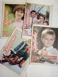 1969-1990 журнал ЗДОРОВЬЕ лот 31 шт., фото №9