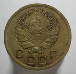 1 копейка 1936, фото №3