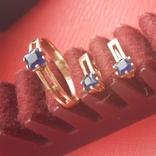 Кольцо и серьги с сапфиром, фото №3