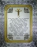 Евангелие Господня молитва, фото №2