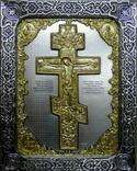 Православный крест, фото №2