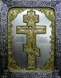 Православный крест, фото №4