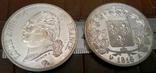 5 франків 1816 року А. ФРАНЦІЯ -імперія/точна копія срібної/, фото №2