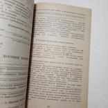 1996 Сборник Образцы документов (договоры, контракты, доверенности), фото №7