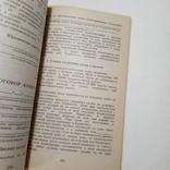 1996 Сборник Образцы документов (договоры, контракты, доверенности), фото №10
