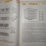 1994 Хозяюшка, Некрасова В., большой формат, фото №8