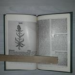 Інкунабули Каталог 1974 Тираж 500, фото №8