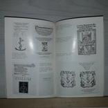 Каталог палеотипов Киев 1986 Тираж 1750, фото №8