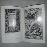 Каталог палеотипов Киев 1986 Тираж 1750, фото №12