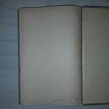 1941 Библиография русской периодики Грузии 1828-1920 Тираж 2000, фото №13