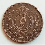 5 филсов 1962 г. Иордания, фото №3
