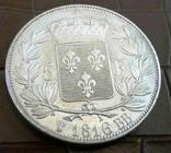 5 франків 1816 року ВВ. ФРАНЦІЯ -імперія/точна копія срібної/ посрібнення 999, фото №3