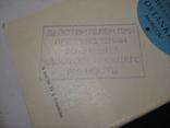 Билет-Приглашение на посещение телебашни в Останкино, г .Москва СССР., фото №11
