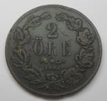 2 Эре.1858 год. Швеция, фото №2