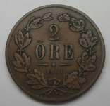 2 Эре.1861 год. Швеция, фото №2