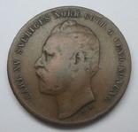 2 Эре.1861 год. Швеция, фото №3