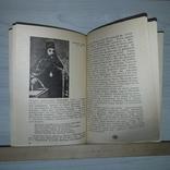 Литературные находки Очерки культурного прошлого 1981, фото №8