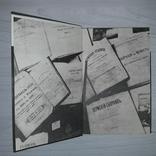 Уральский библиофил 1987 Тираж 5000, фото №4
