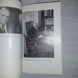Мастер книги С.М. Алянский 1979 Очерк жизни и деятельности, фото №11