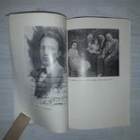 Мастер книги С.М. Алянский 1979 Очерк жизни и деятельности, фото №12