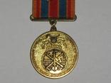 Медаль Війска Протиповітряної Обороні 20 років