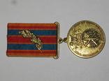 Медаль Війска Протиповітряної Обороні 20 років фото 2