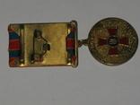Медаль Війска Протиповітряної Обороні 20 років фото 3