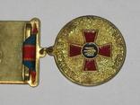 Медаль Війска Протиповітряної Обороні 20 років фото 4