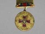 Медаль Війска Протиповітряної Обороні 20 років фото 5