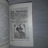 Тайны старопечатной книги Поиски Находки Загадки 1972, фото №8