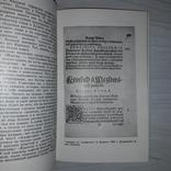 Тайны старопечатной книги Поиски Находки Загадки 1972, фото №12