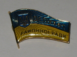 Знак Депутат Районної Ради України