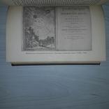 Книга в России 1725-1740 С.П. Луппов 1976 Тираж 9000, фото №10
