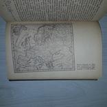 Книга в России 1725-1740 С.П. Луппов 1976 Тираж 9000, фото №12