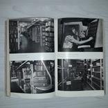 Главная библиотека страны 1975, фото №10