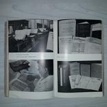 Главная библиотека страны 1975, фото №11