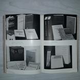 Главная библиотека страны 1975, фото №12