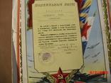 Комплект документов, фото №5