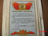Документы военные, фото №5