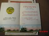 Документы военные, фото №7