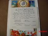 Комплект документов- военные, фото №4