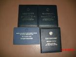 Документы гражданские -комплект, фото №2