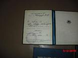Документы гражданские -комплект, фото №5