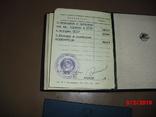 Документы гражданские -комплект, фото №8