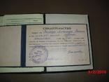 Документы гражданские -комплект, фото №9