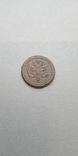 Полполушки 1700 года Петр 1 копия монеты, фото №3