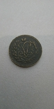 Полушка 1757 года копия монеты, фото №3
