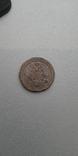 1 полушка 1805 года ЕМ, копия монеты, фото №3