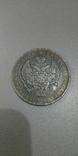 Монета Рубль 1858 года СПБ ФБ. копия, фото №3